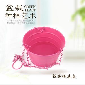 阳台彩色铁皮花盆挂桶 吊盆 糖果色花桶 铁皮桶 多肉盆栽植物花盆